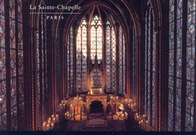 サント・シャペル礼拝堂