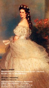 エリザベート皇紀