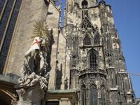 聖シュテファン教会