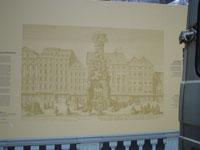 ペスト柱のカバー絵